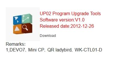 upgrade20