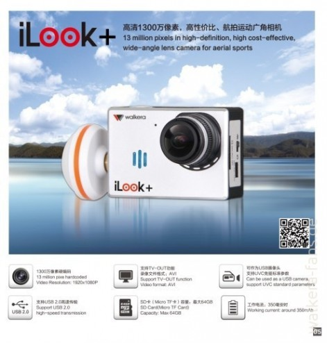 ilookplus-02