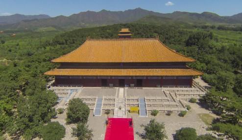 Les tombeaux des Ming. Crédit photo Trey Ratcliff