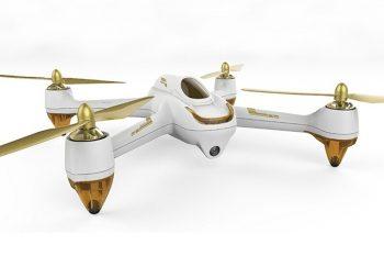 Hubsan-X4-H501S-01
