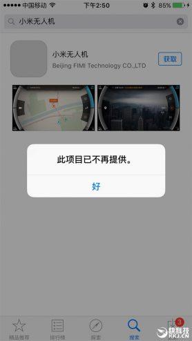 xiaomi-drone-02