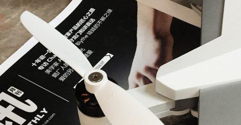 tencent-ying-06
